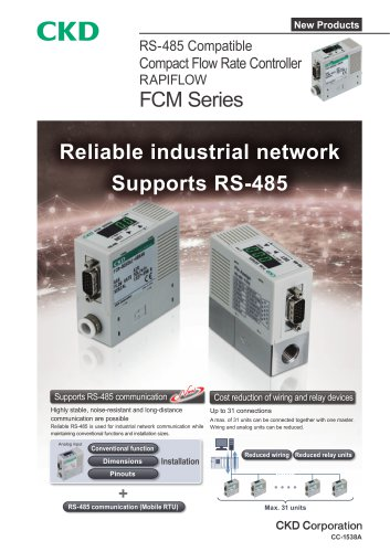 【NEW】FCM Series RS-485 Compatible