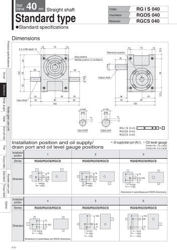 Shaft interval 40_50mm RGIS_RGOS_RGCS040