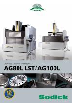 AG80L LST / AG100L