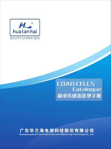 LOAD CELL-E-catalogue