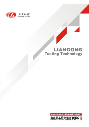 IMPACT TESTING DEVICE TLC-200T