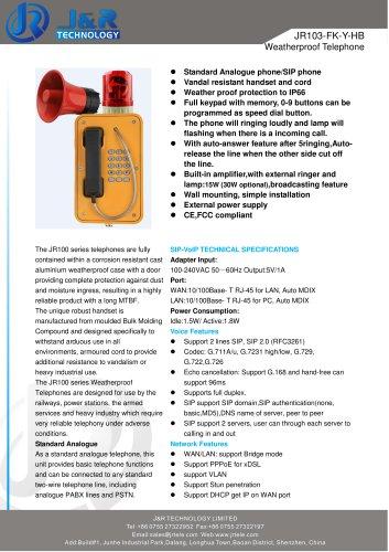 Telefono cercapersone resistente alle intemperie JR103-FK-HB