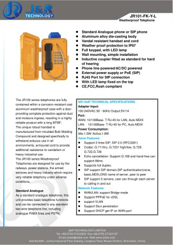telefono di emergenza JR101-FK-L