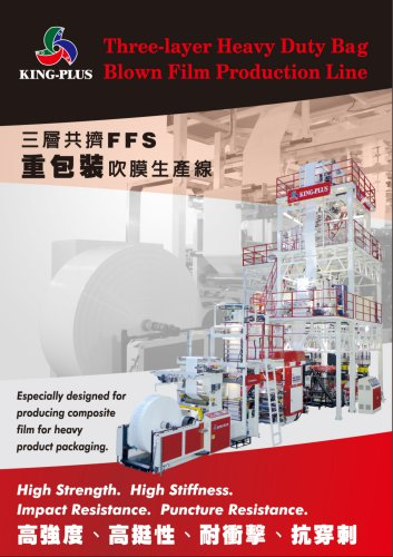 Three-layer Heavy Duty Bag Blown Film Production Line