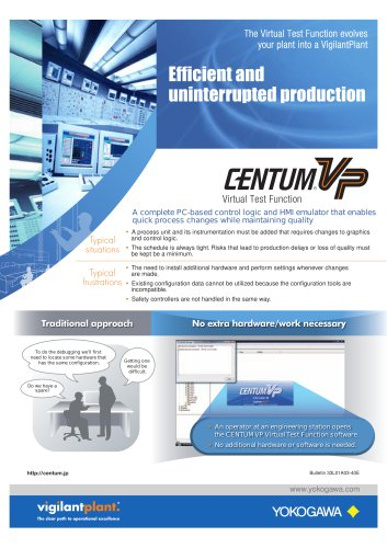 CENTUM VP Virtual Test Function