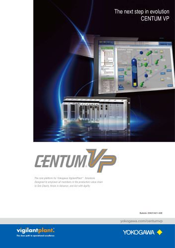 Integrated Production Control System CENTUM VP