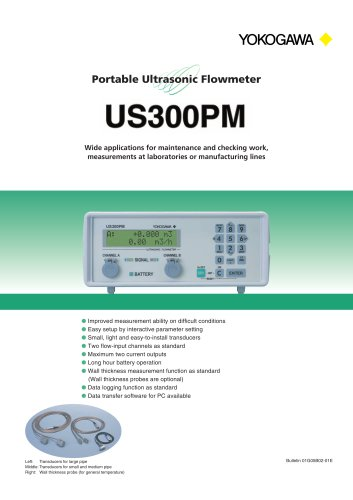 Portable Ultrasonic Flowmeter US300PM