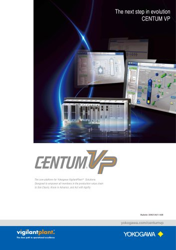 The next step in evolution CENTUM VP