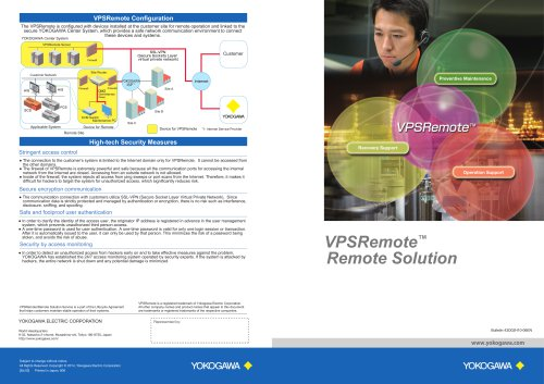 VPSRemote Remote Solution