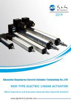 DGR-automation-press-testing-simulator-Electric-cylinder-high-reliability-no-MOQ-cost-effective