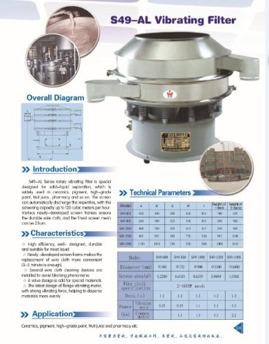 Weiliang S49-AL vibrating screener for solids and liquids separation