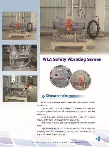 Weiliang WLA linear vibrating screener for food and chemical industry