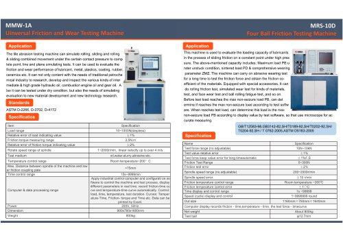 Jinan Hensgrand Universal Friction and Wear Testing Machine& Four Ball Friction Testing Machine