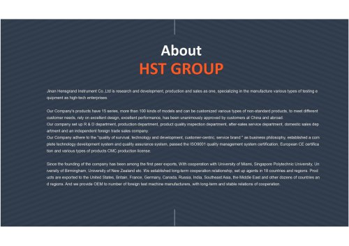 JINAN HST Company Profile