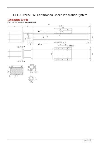 CE FCC RoHS IP66 Certification Linear XYZ Motion System