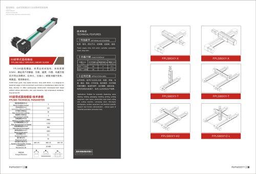 high speed belt driven linear module