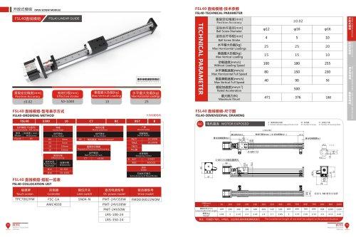 Open Ball Screw Linear Guide Rail FSL40