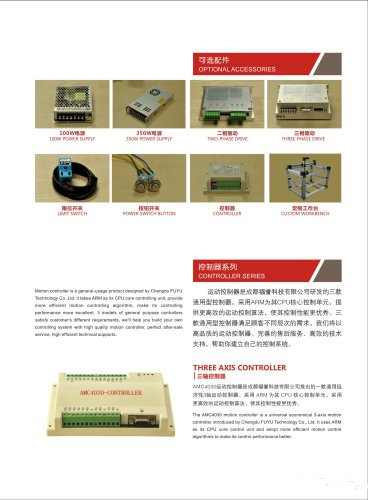Power Supply & Phase Drive & Limit Switch