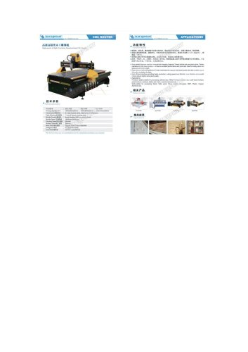 1325 3 axis cnc router