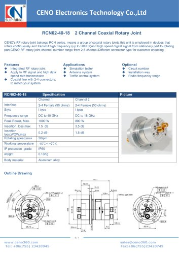 CENO 2 channel coaxial rotary joint RCN02-40-18