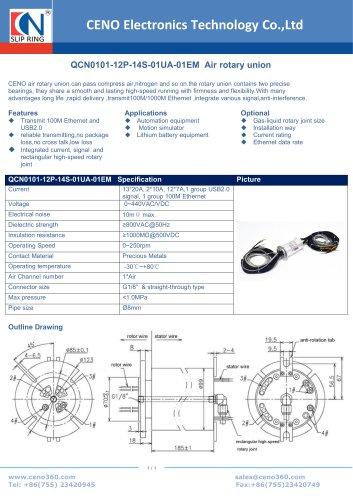 CENO Air Rotary union integrated Ethernet slip ring QCN0101-12P-14S-01UA-01EM