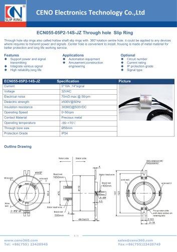 CENO Airbone antenna slip ring ECN055-05P2-14S-JZ