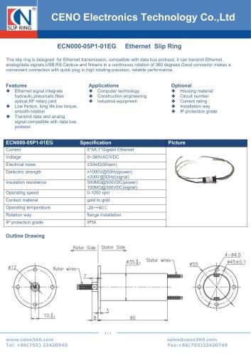 CENO Ethernet capsule slip ring ECN000-05P1-01EG
