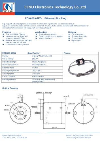 CENO  Ethernet Slip Ring ECN000-02EG