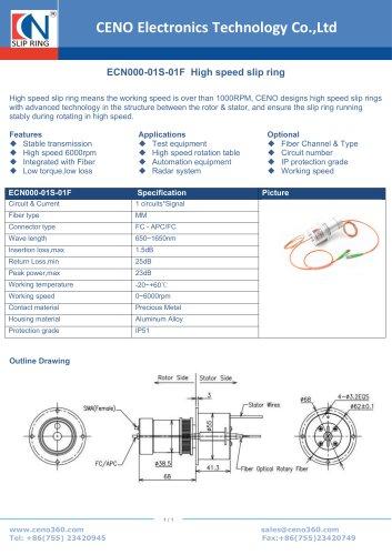 CENO Fiber Optic Rotary Joint ECN000-01S-01F