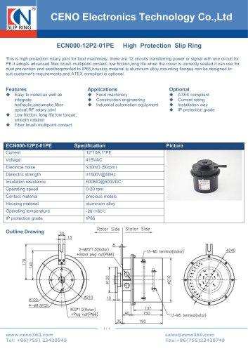 CENO IP65 Food machine slip ring ECN000-12P2-01PE