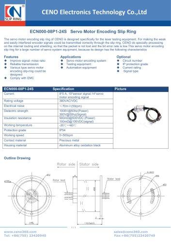 CENO Servo Motor Encoding Slip Ring ECN000-08P1-24S