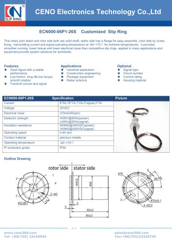 CENO Solid shaft slip ring ECN000-06P1-26S