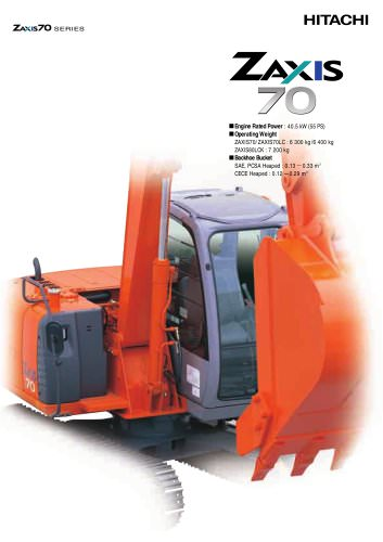 Zaxis70 Series - Excavators - Medium Excavators (6 to 40 tons)