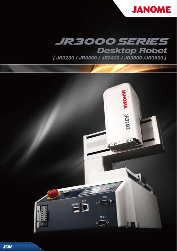 JR3000 Series Desktop Robot