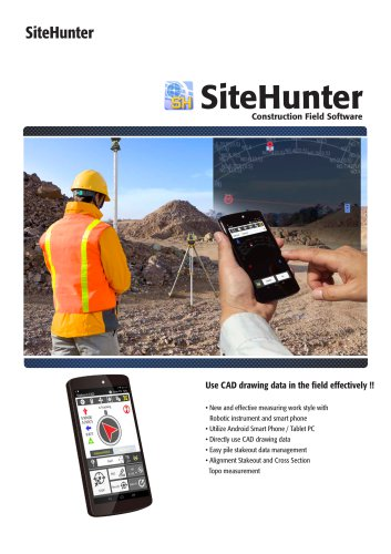 SiteHunter Catalogue