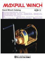 Hand Winch Catalog