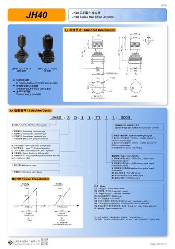 JOYSTICK JH40-USB