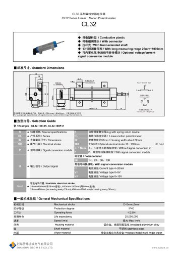LINEAR POTENTIOMETER CL32