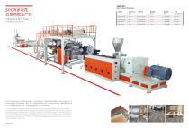 SPC Flooring Production Line