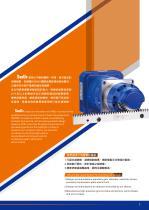 SunUs complete catalog