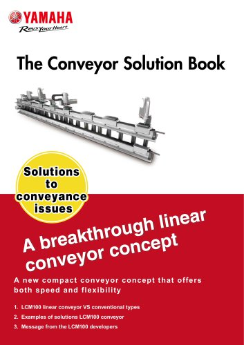 Linear Conveyor Module LCM100 Solution to Conveyor Issue