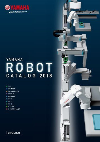 YAMAHA ROBOT Catalog 2018