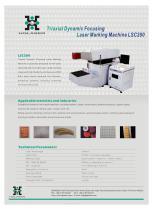 HGLaser LSC200 Triaxial Dynamic Focusing Laser Marking Machine |for Non-metallic Material