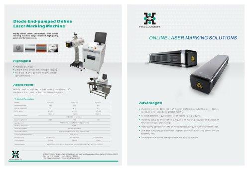 Online Laser Marking Solution Brochure   HGLASER