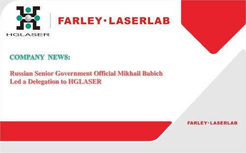 Russian Senior Government Official Mikhail Babich .pdf