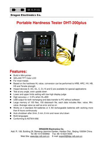 Leeb Hardness Tester/Portable/Digital Color LCD Display/ DHT-200plus