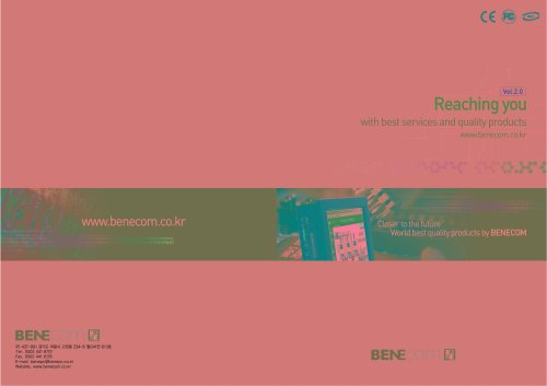 Bene-catalog200701