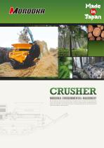 Mobile Wood Crusher (Tub Grinder)
