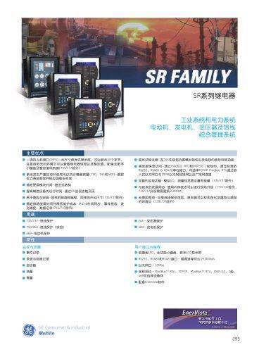 SR family