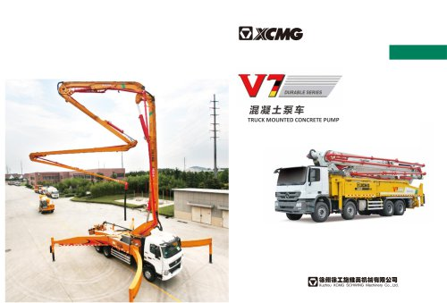 HB58K XCMG Schwing 58m Truck-Mounted Concreted Pumps price